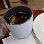 Abandoned Tea